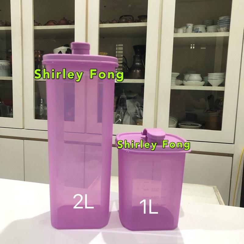 Tupperware 2L + 1L Fridge Water Bottle set (2pcs)