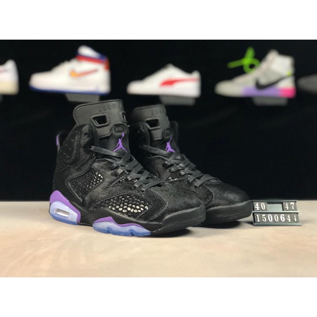 Shop pushnike Air Jordan 6 Retro