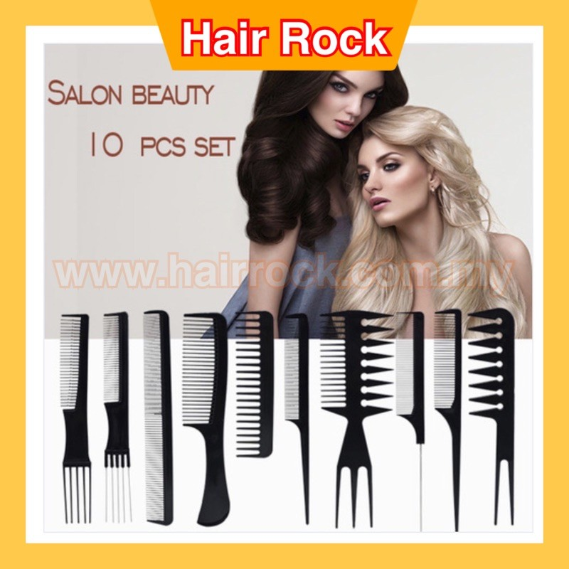 Professional Barber Salon Use hair comb anti static 10pcs/ set