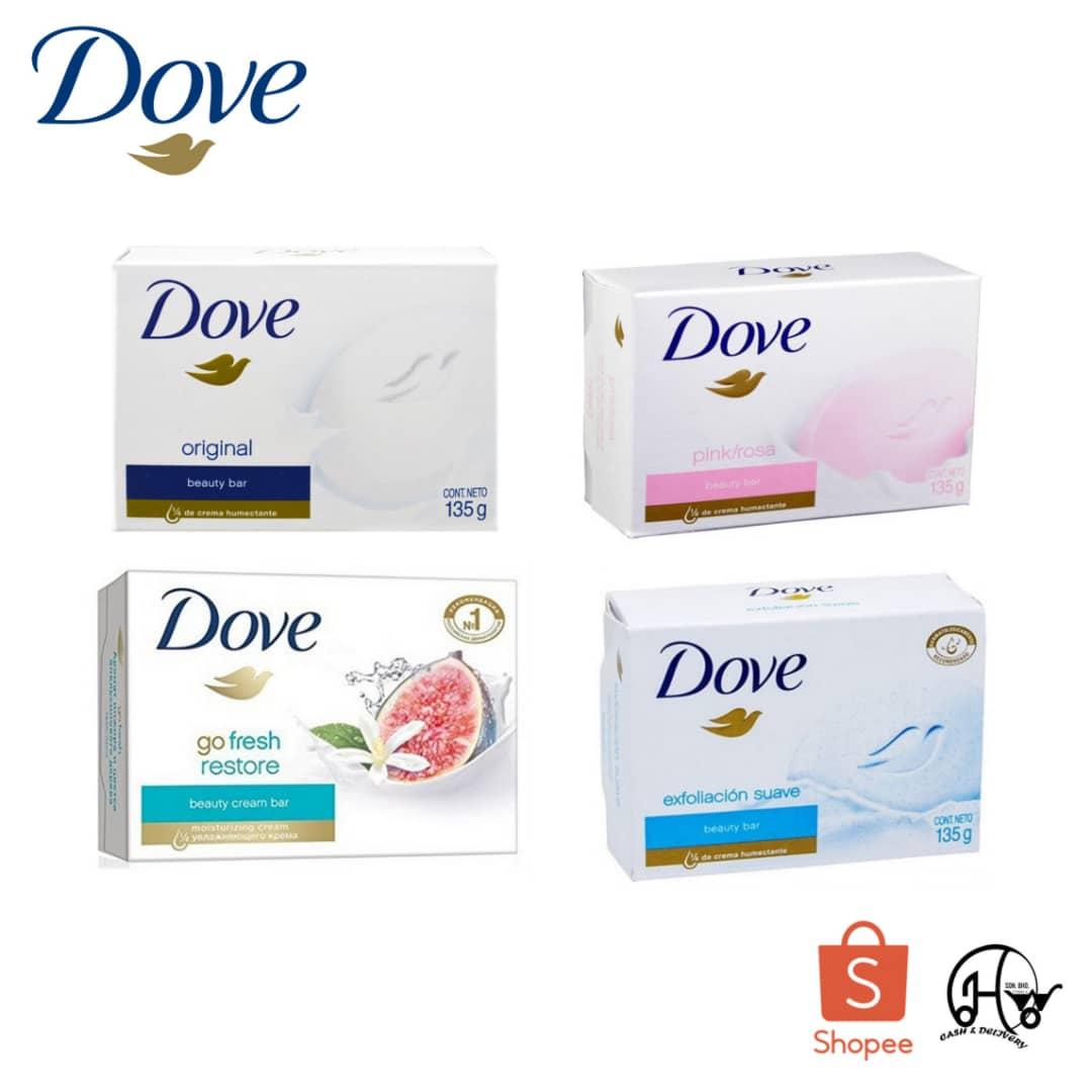 DOVE Cream Beauty Bar Soap 100gram 135 gram Purely