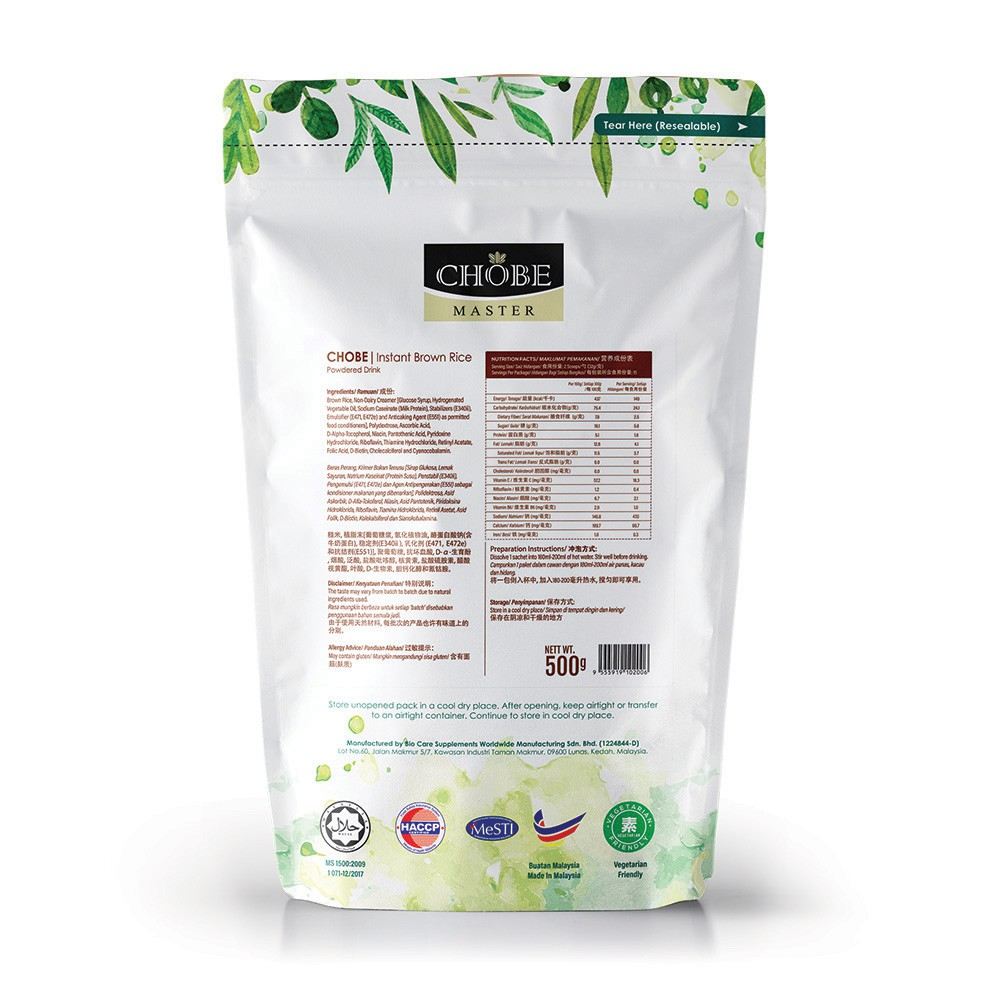 【Online Exclusive】Pure Brown Rice Baking Powder (Original 500g)【with Free Gift】