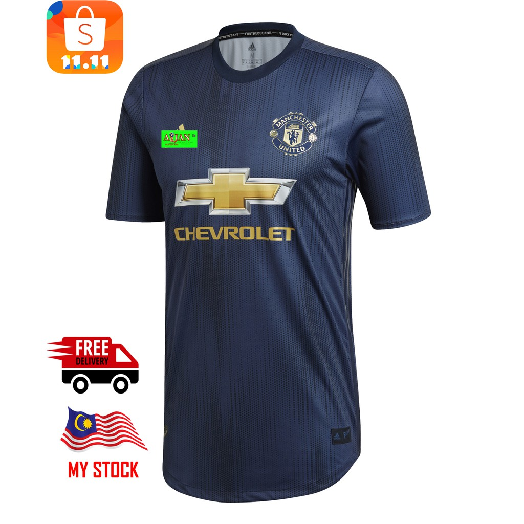 0c47f565b82 2018 19 Manchester United fan version 3rd Jersey
