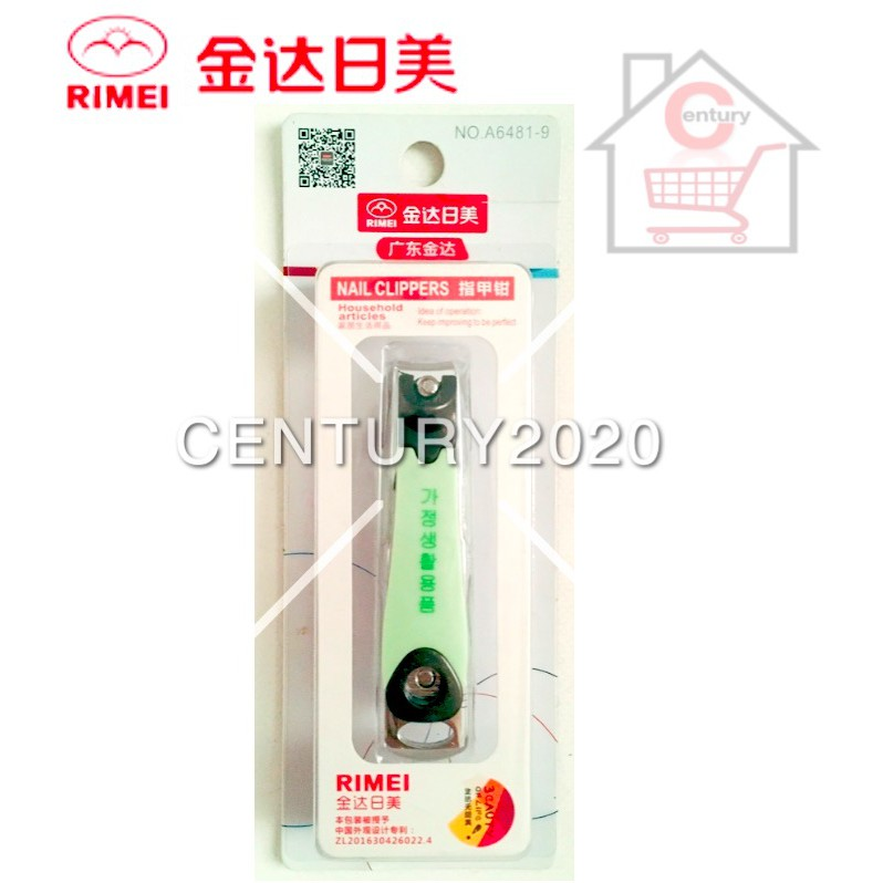 RIMEI Nail Clipper Manicure Care Nail Cutter High Grade Stainless Steel Nail Cutter A6481-9