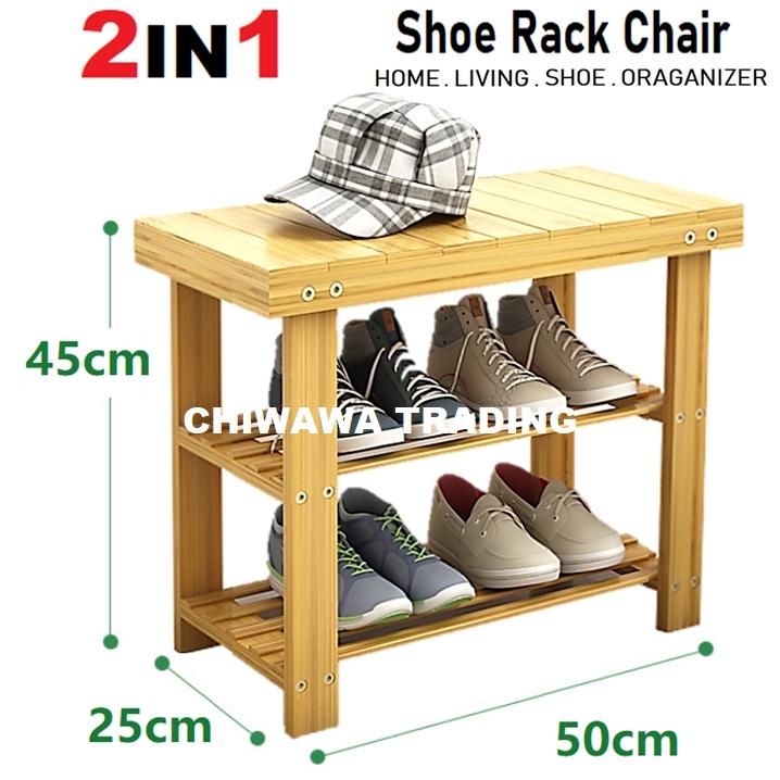 【2IN1】Wooden Shoes Storage Rack Chair Shoe Cabinet Bench Organizer Drying Shelf / Kerusi Rak Kasut