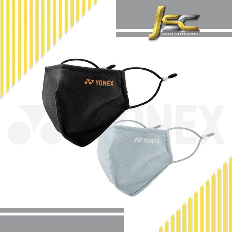 Yonex AC480 Very Cool Antibacterial Sports Face Mask