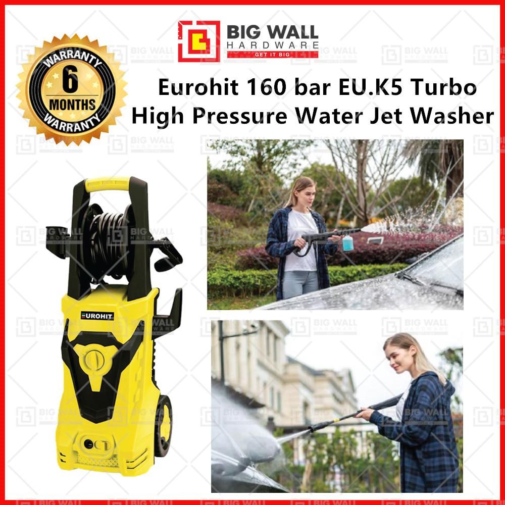 Eurohit 160 bar EU.K5 Turbo High Pressure Water Jet Washer 2000W High Pressure Cleaner Solo & Combo (Big Wall Hardware)