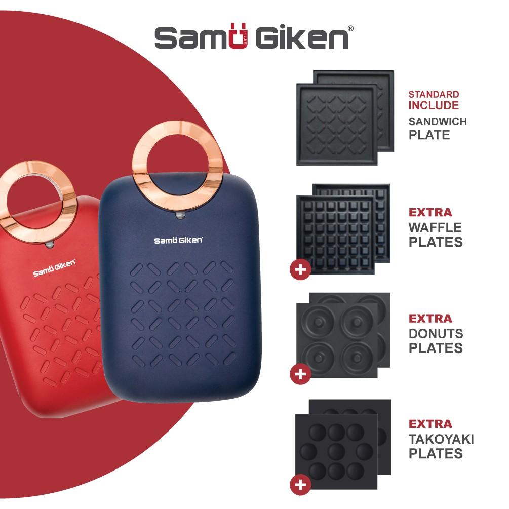 Samu Giken Sandwich, Waffle, Donut, Octopus Ball Maker, Model: WM65