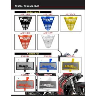 BENELLI RFS150I ENGINE GUARD / RADIATOR NET (RFS150