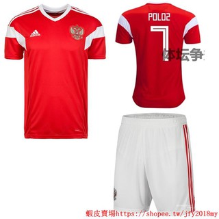 reputable site 4c650 d16a8 2018 World Cup Russia National Team NO.7 Poloz Home kit away ...