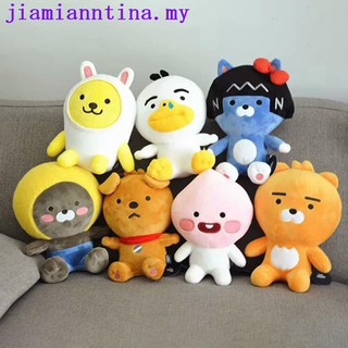 plush toy kakao friends ryan lion duck dog rabbit peach stuffed doll 25cm 1pc