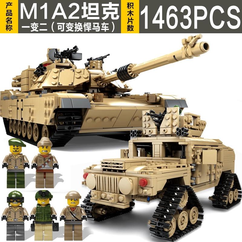 Army Action Artillery Cannon  Building Blocks Cogo Kids Childrens Toy set