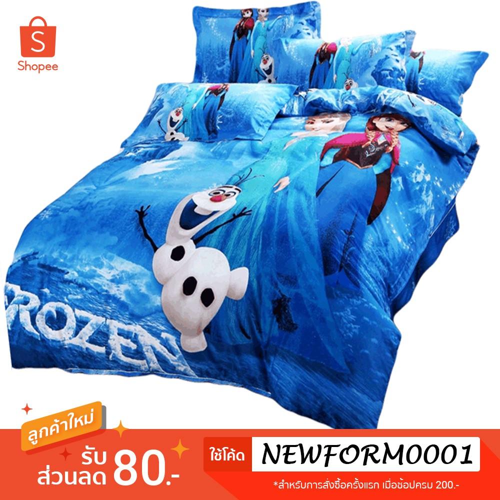 (6 ลาย ระบุลายที่เมนู ข้อความถึงร้าน) ชุดเครื่องนอน ผ้านวม+ชุดผ้าปู ครบชุด 6ชิ้น ลายเจ้