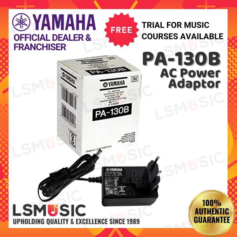 Yamaha PA-130B AC Power Adaptor (PA130B)