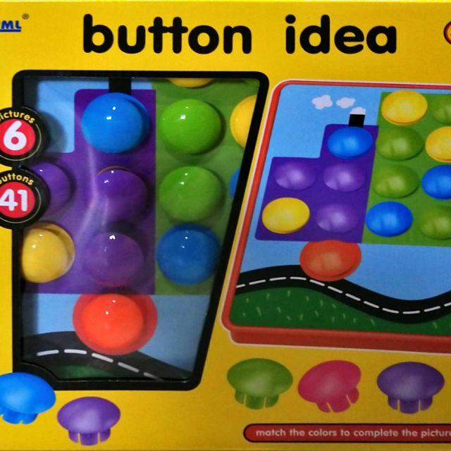 Button nail advance level