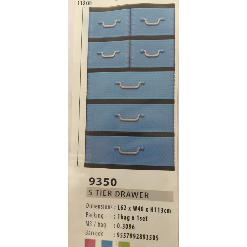 Chest Drawer Home Storage Organization Prices And Promotions