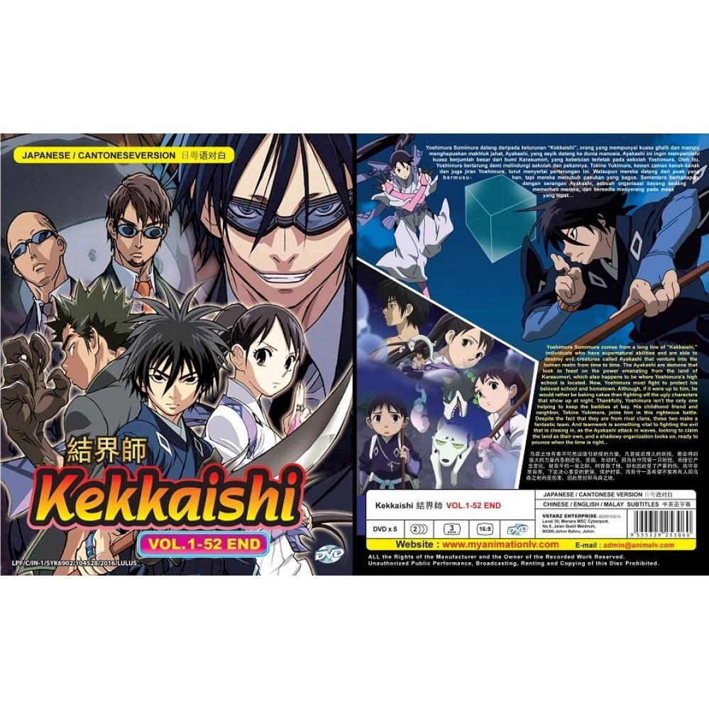 ANIME DVD Kekkaishi1 52End