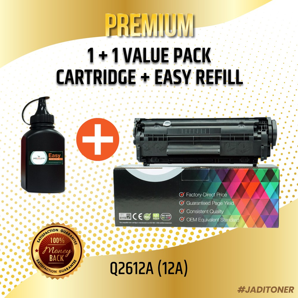[1+1 Value Pack] Compatible Q2612A (12A) with 1 Refill Toner