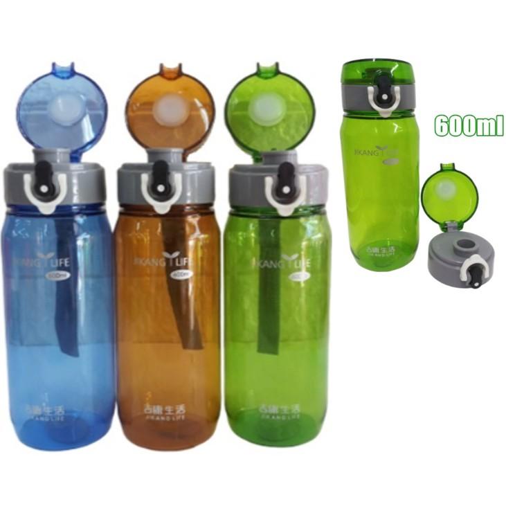 MALAYSIA: BOTOL AIR MINUMAN / Plastic Water Bottle 600ml