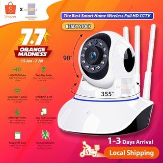 Wifi Wireless Hd 1080p Cctv Security Cameras System 360 Degree Ip Camera Security Video Ipcam Night Version Kamera Aisee Shopee Malaysia