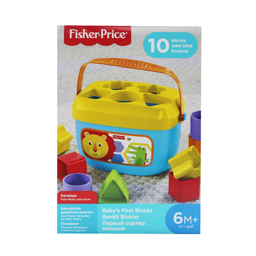 Fisher Price Baby's 1st Blocks Refresh FFC84 #Toys