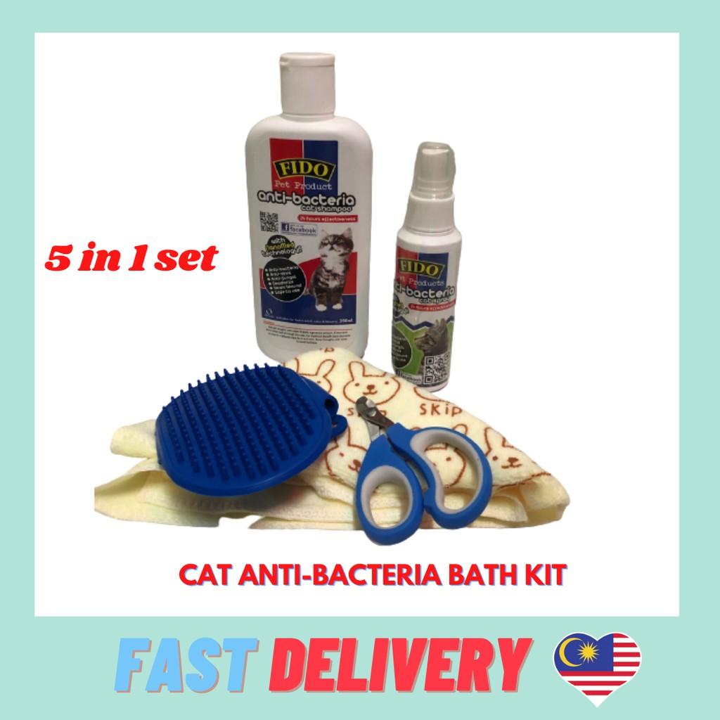 SuperSave CAT Bath Kit 5 in1 Set (Shampoo Mandi Kucing Set)