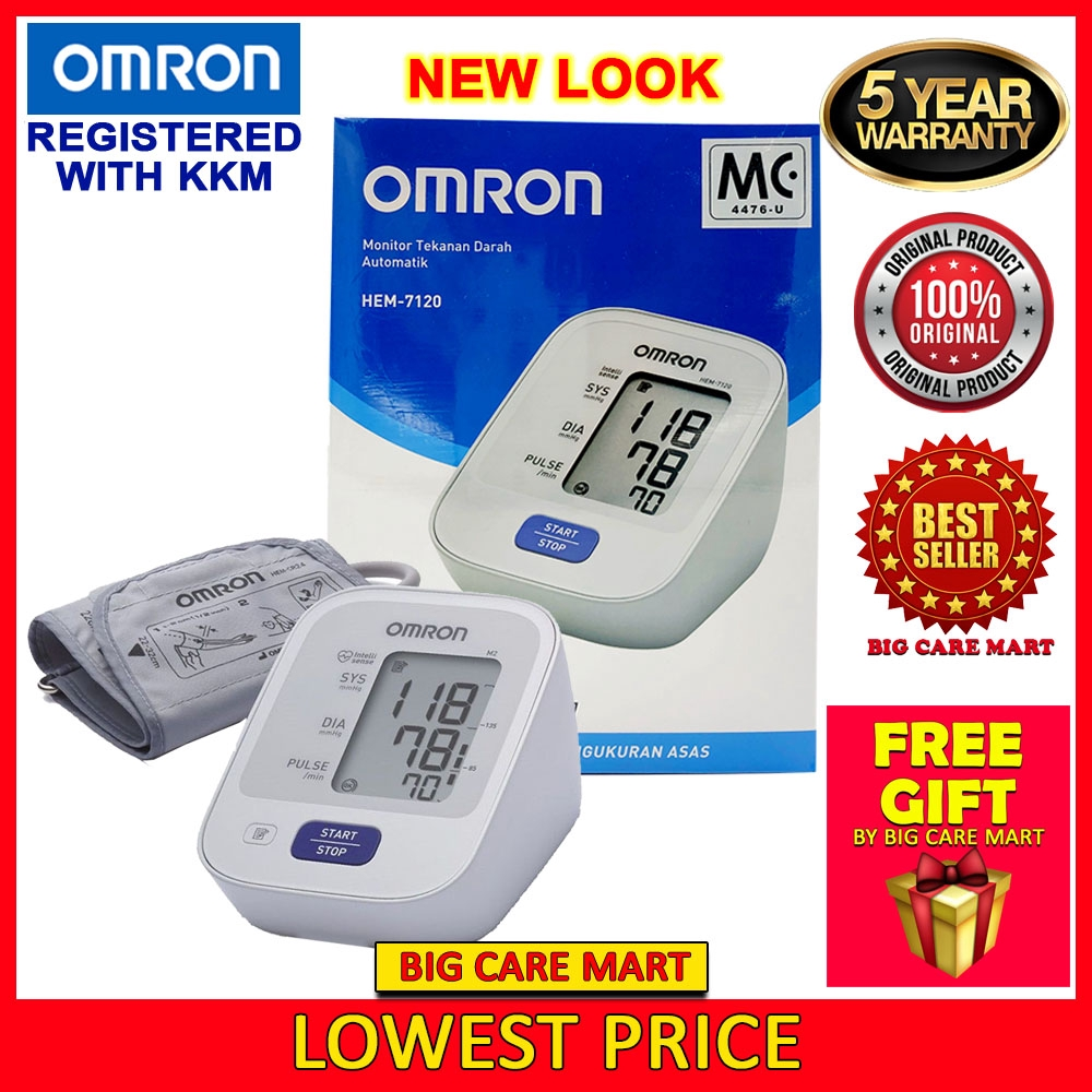 Omron Automatic Blood Pressure Monitor HEM 7120 + GIFT