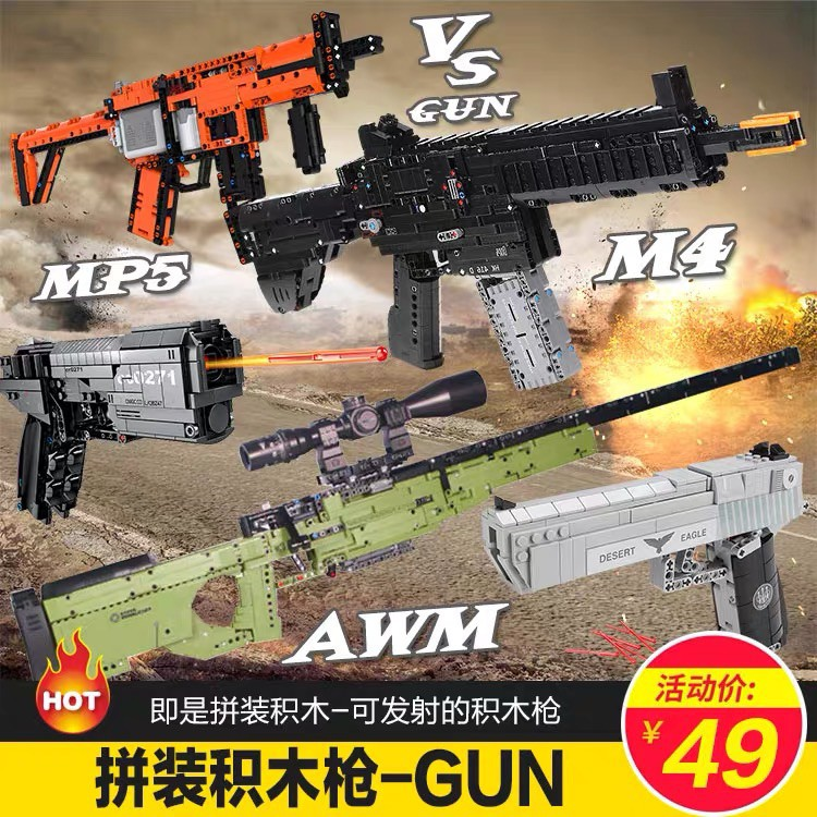 To Assemble The Lego Blocks 98 K Sniper Gun Rob M4 Rifle Desperately Male Good Intelligence Eat Chicken Toy Shopee Malaysia