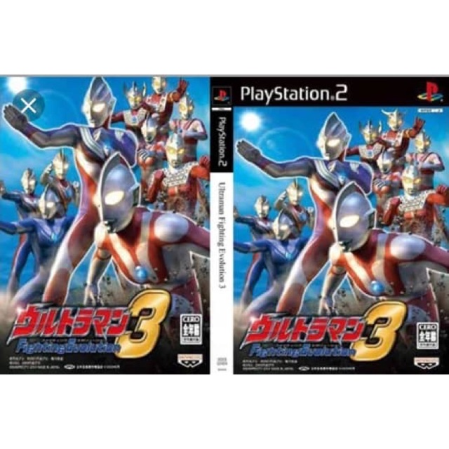 Ultraman Fighting Evolution Rebirth Ps2 Shopee Malaysia