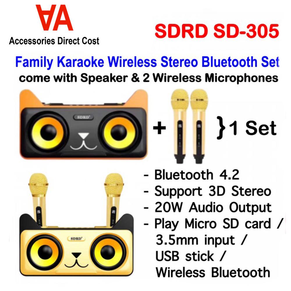 SDRD SD-305 Wireless Bluetooth Dual Microphone Karaoke Portable 3D Stereo Speaker