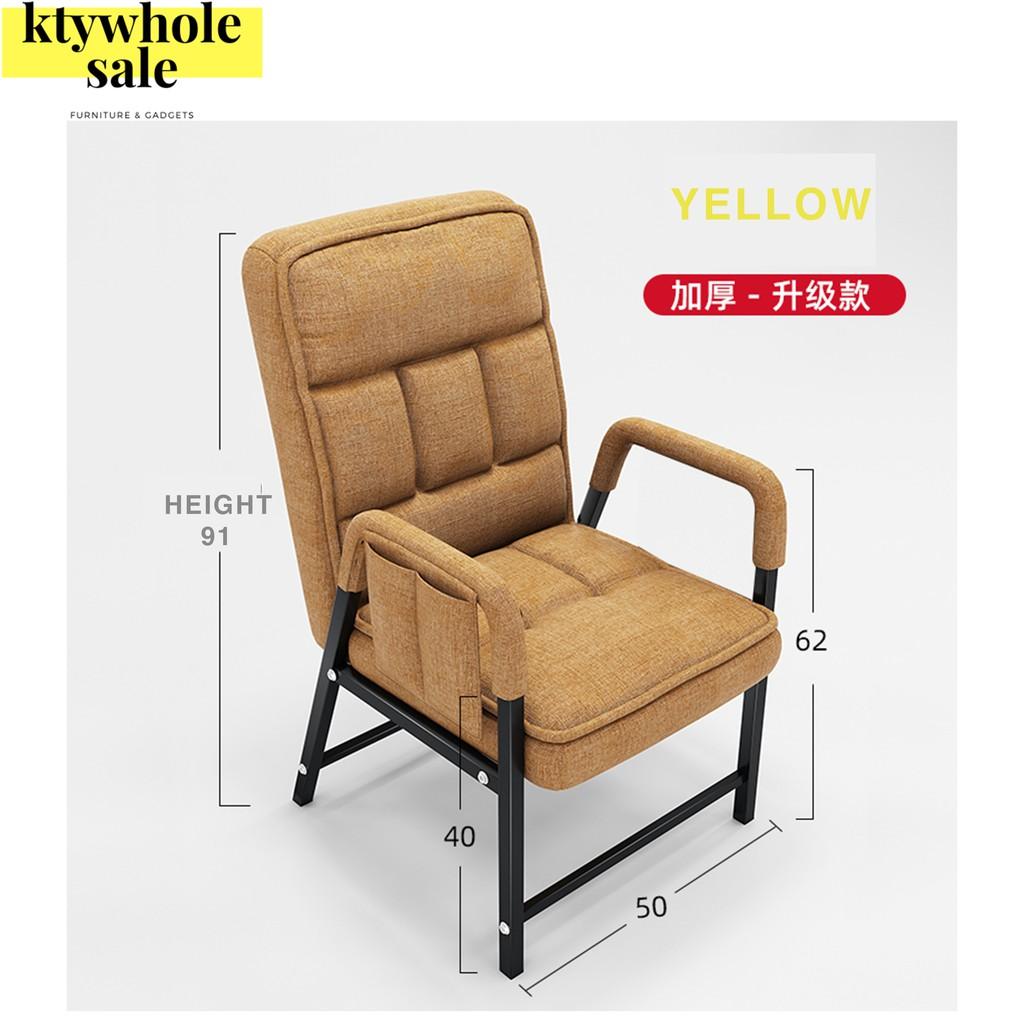 SOFA Chair Adjustable Nordic Kerusi Malas Arm Wing Chair + Stool/Lazy Chair / Sofa with Stool /SOFA SINGLE / Lazy Sofa