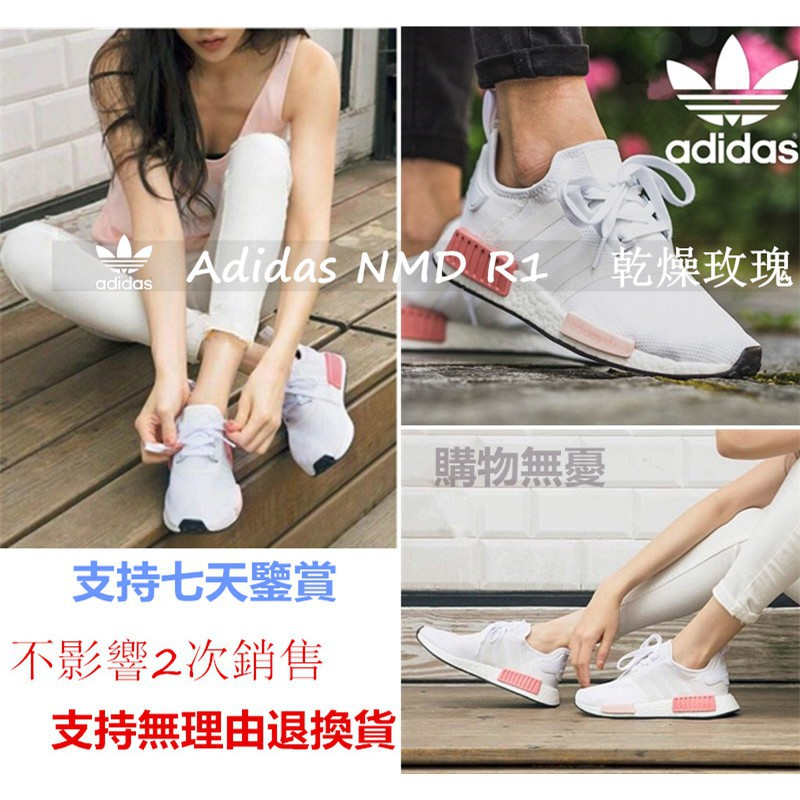 best deals on 25150 3e11a ProductImage. ProductImage. Adidas NMD R1 ...