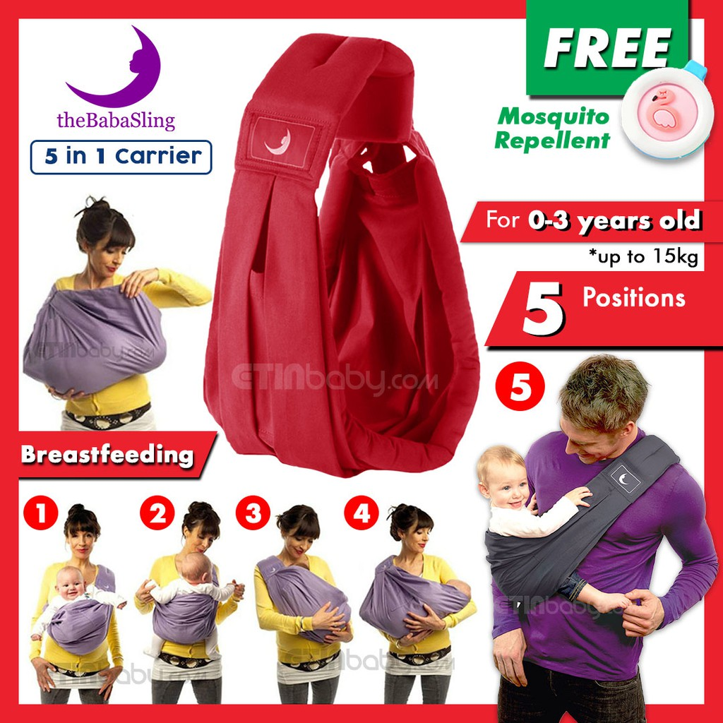 Newborn Baby Sling Carrier Ring Wrap Breathable Soft Nursing Pouch Front  InB fu