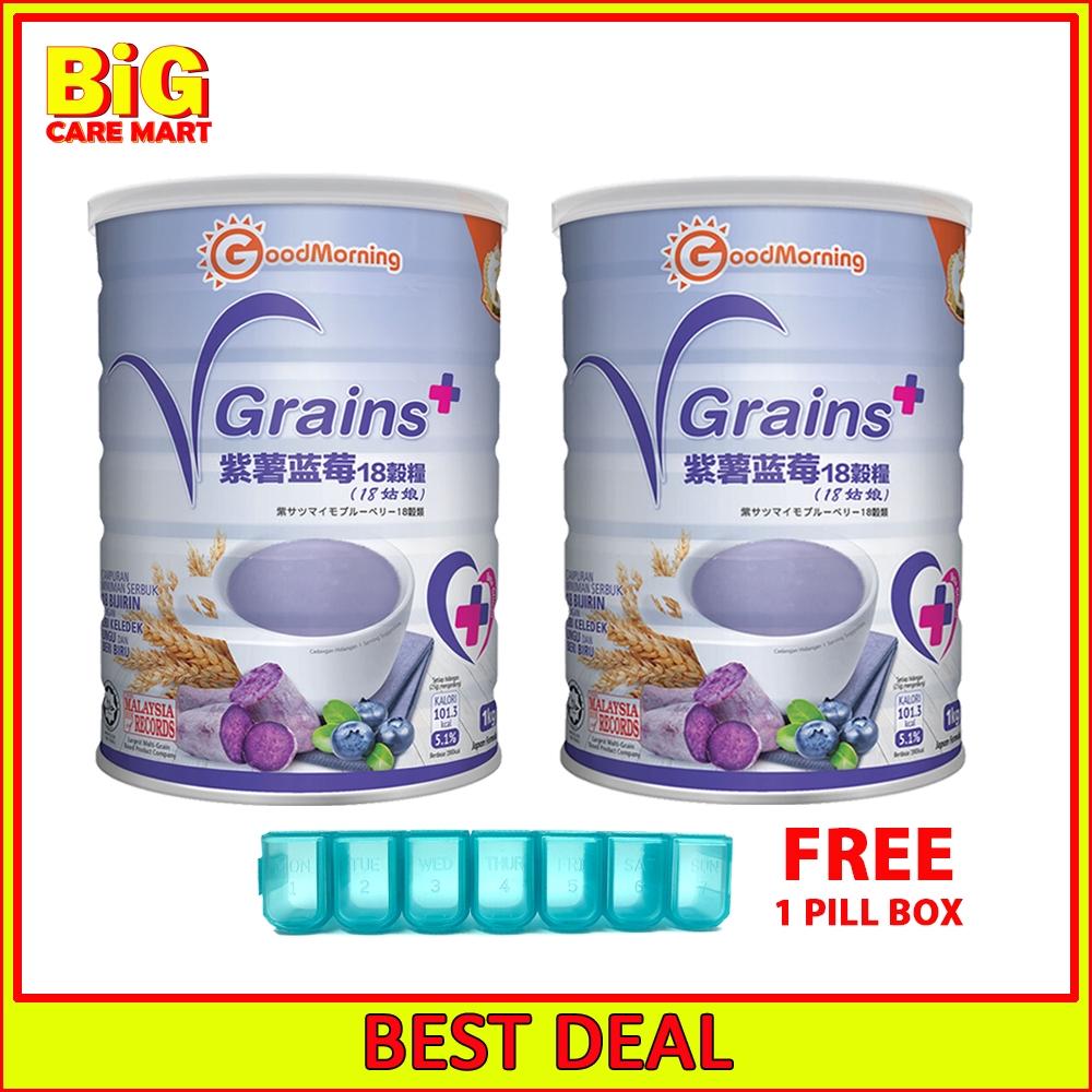 Good Morning VGrains Plus 18 Grains 1kg X 2 tins + FREE Pill Box