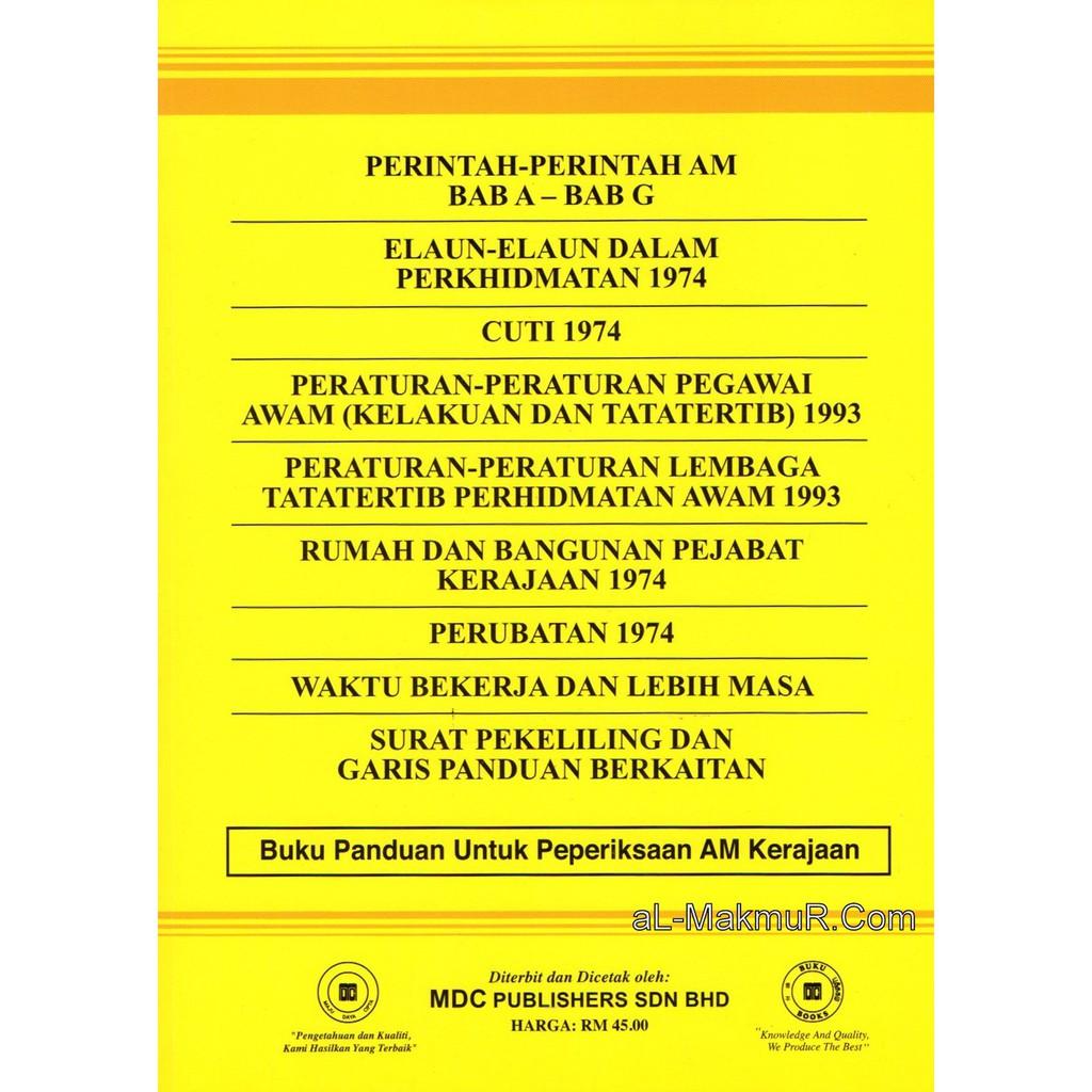 Am Buku Perintah Perintah Am Buku Panduan Untuk Peperiksaan Am Kerajaan Shopee Malaysia