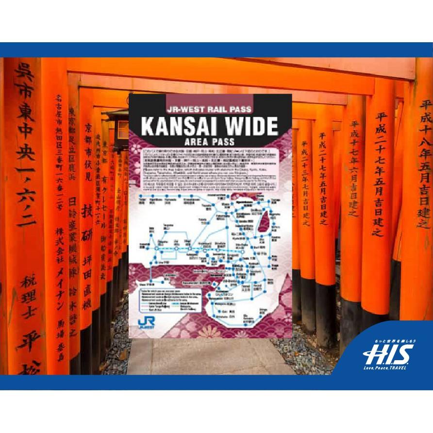 JR Kansai Wide Area Pass 5 DAYS