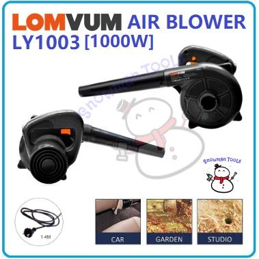 LOMVUM 1000W BLOWER VACUUM LY1003 2IN1 PENYEDUT HABUK ANGIN BLOWER CLEANER BLOWING MACHINE HISAP MACHINE CAMPUR BLOWER