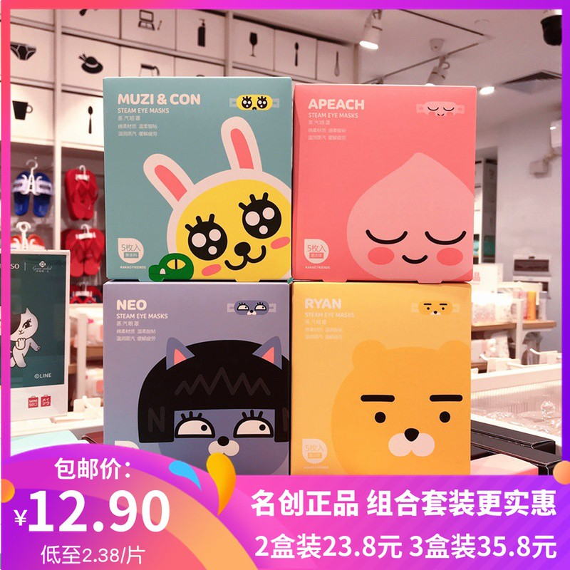 miniso disposable mask