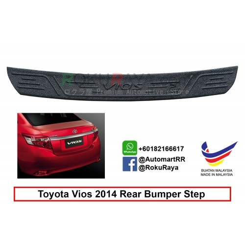 Toyota Vios (3rd Gen) 2013-2018 Rear Bumper Step Protector