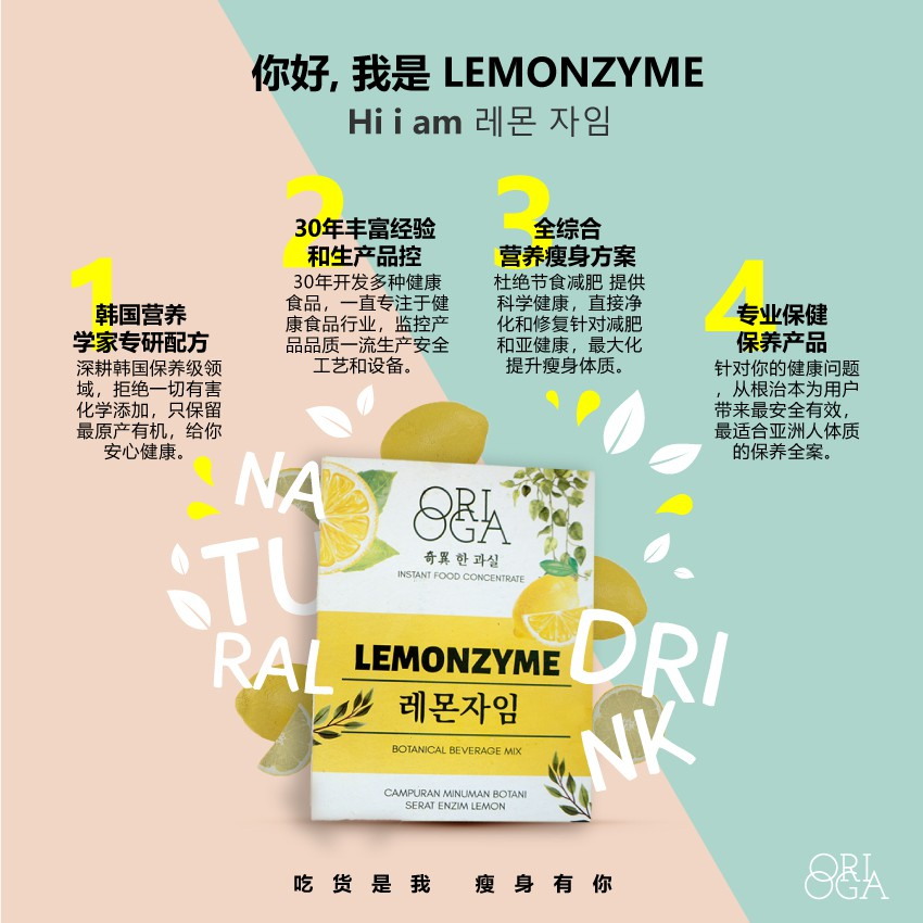 Lemonzyme Detox, Clean and Slim -RM12 Only
