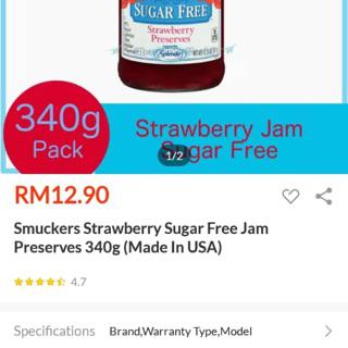 Smucker's Strawberry (Sugar Free) 361g