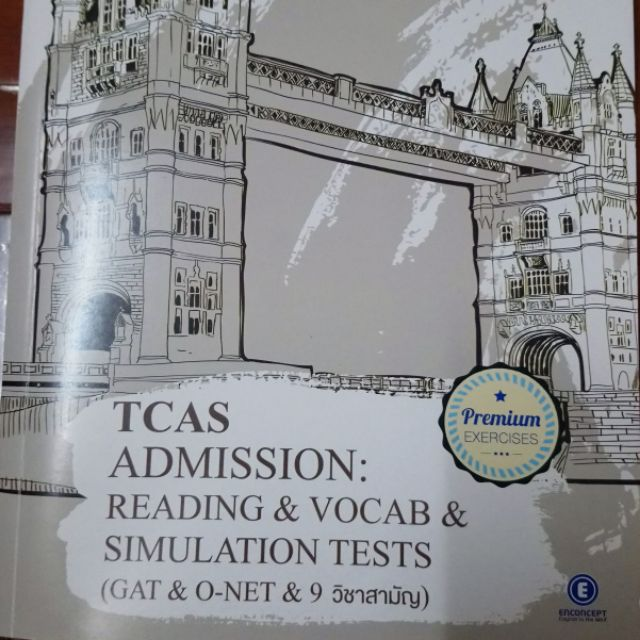 TCAS Administration: Reading -Vocab - Simulation