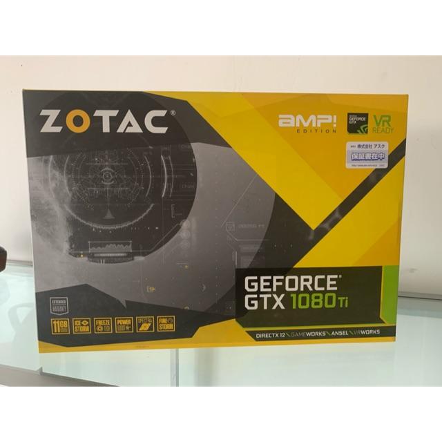 Zotac Gtx 1080 Ti Overheating