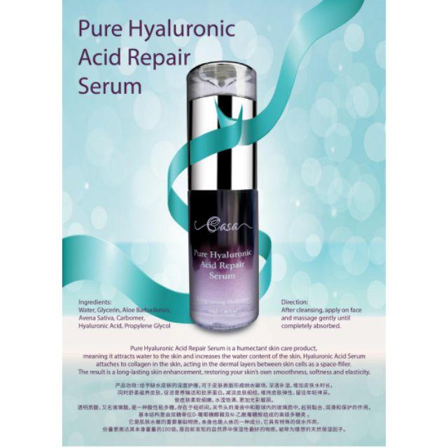 玻尿酸原液Pure Hyaluronic Acid Repair Serum 40ml