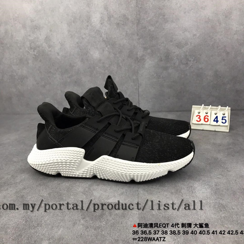 3ae47646f9b Adidas Originals Prophere Climacool EQT hedgehog shark slow jogging shoes