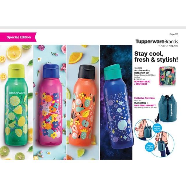 Tupperware Artz Series Eco Bottle Gift Set 750ml