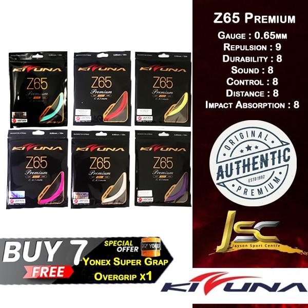 Kizuna Z65 Premium Badminton String