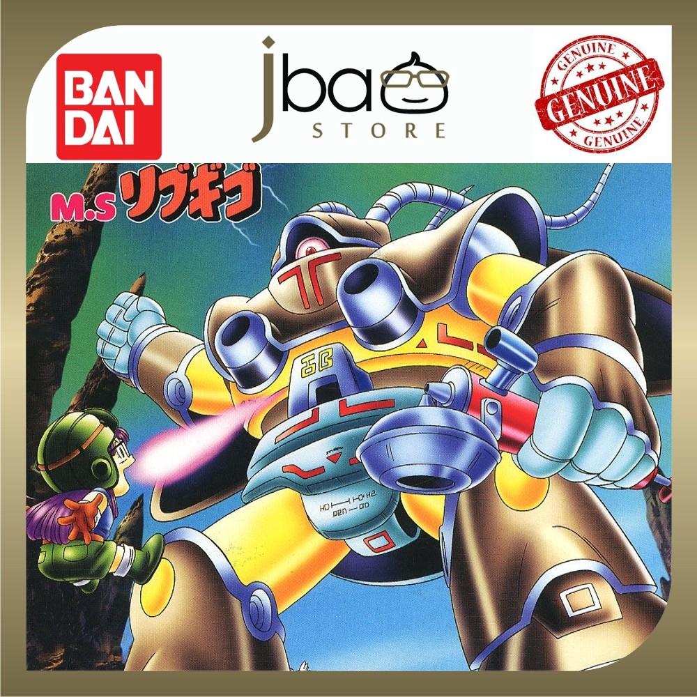 Bandai 1/144 Arale-Chan Ribugigo Dr. Slump Plastic Model Kit Original Japan