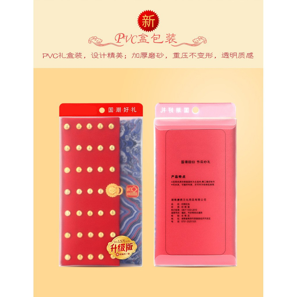 [NEW DESIGN] 2020 MICE MOUSE YEAR CHINESE NEW YEAR CNY CLOTH EMBROIDERY ANG POW PACK RED PACKET ANGPOW FOR PARENTS MONEY