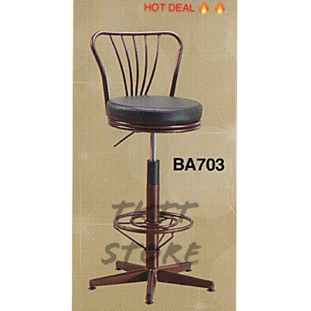 Wondrous Tktt 3V Adjustable High Bar Stool With Back Rest Cashier Counter Chair Kerusi Pabps2019 Chair Design Images Pabps2019Com
