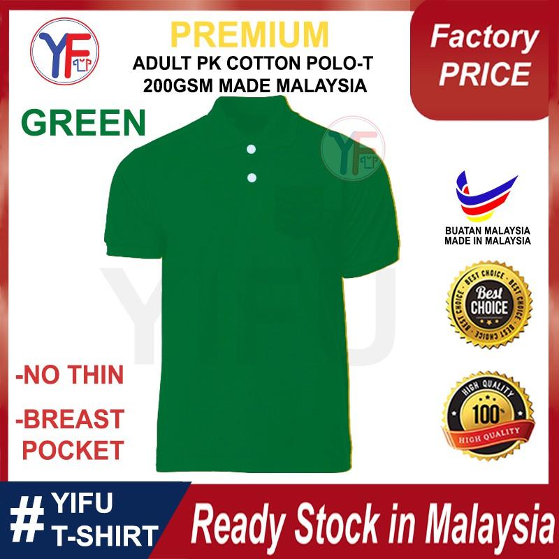 YIFU Adult Unisex  Men Women Polo Tee Plain HoneyComb Cotton Baju Polo Tee HoneyComb Cotton ( GREEN)  Borong Price